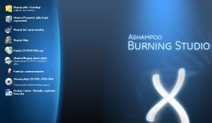 Ashampoo Burning Studio 23.2.8 Crack & Activation Key 2021